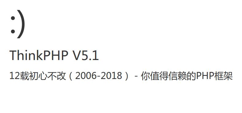 QQ截图20181211150620.png