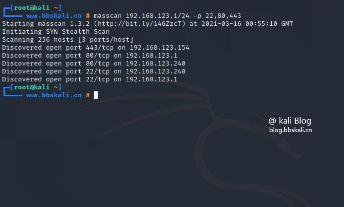 扫描网段内所有80 22 443端口